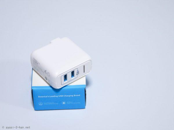 ちょっと良い充電器を使うといろいろ快適! 2ポートの急速充電器でオススメのAnker PowerPort 2 Eliteを使ってみた感想
