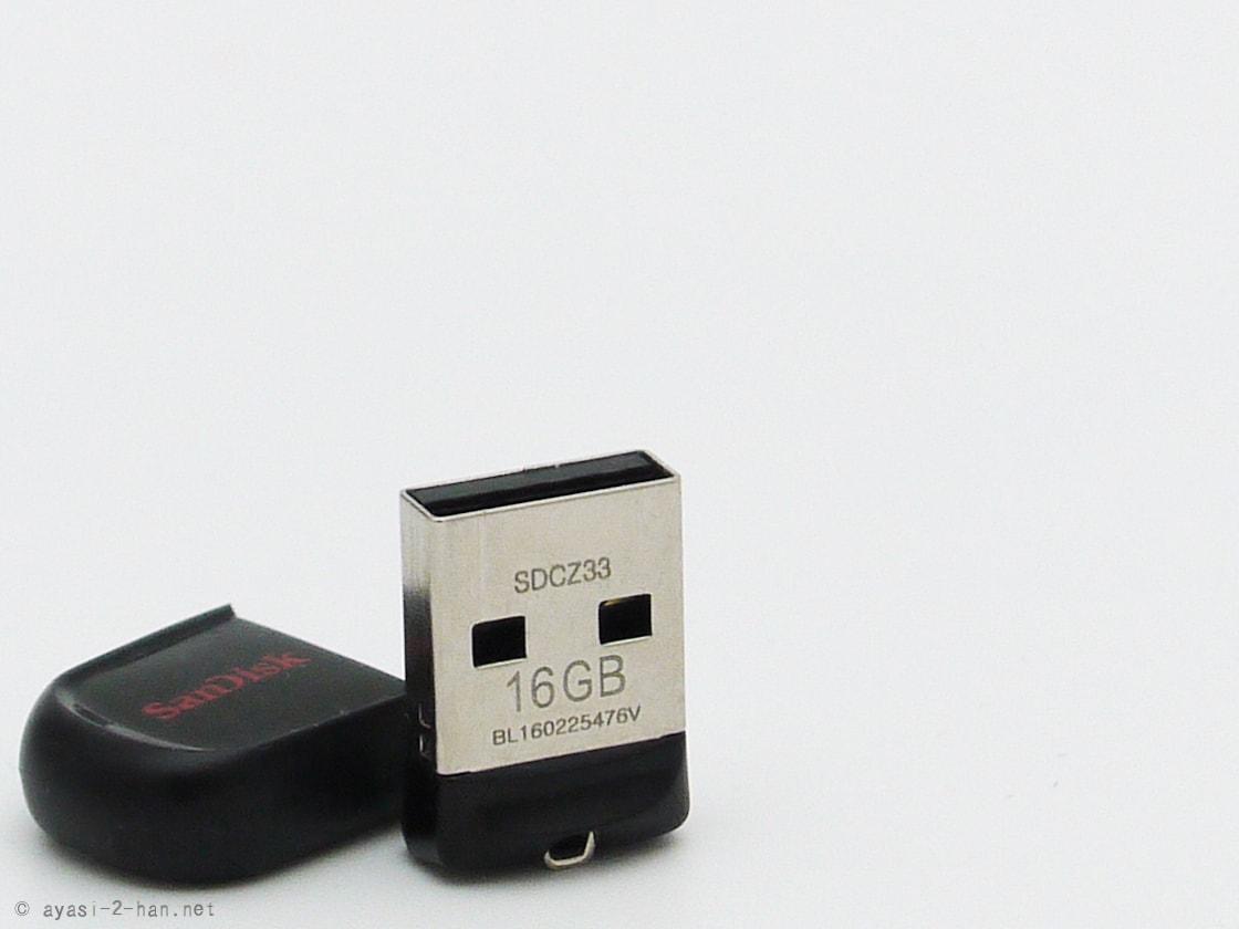 USBメモリーが寿命を迎えたっていう話しと、壊れる前の予兆みたいな事について
