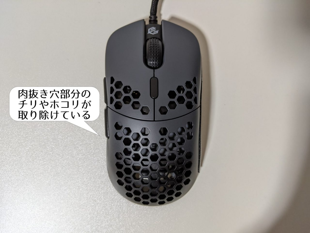 UltralightMouseCleaning02