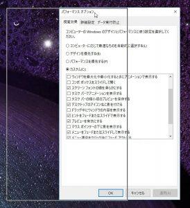 Windows10TuneTips
