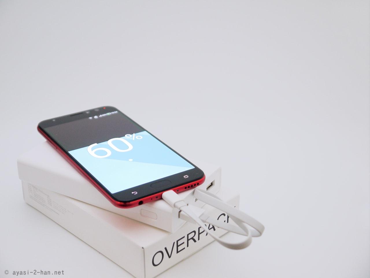 安くて軽くて高性能! シャオミのモバイルバッテリーがけっこう良い。