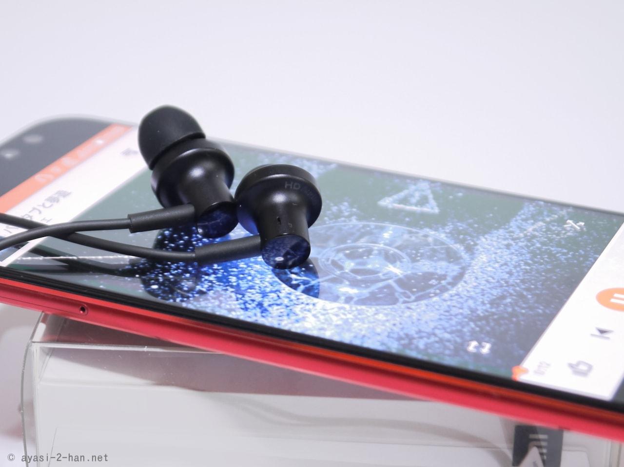 [PR]コスパ◎ 初めての人にもおすすめの中華イヤホン Xiaomi Hybrid Dual Drivers Earphonesの感想とか。
