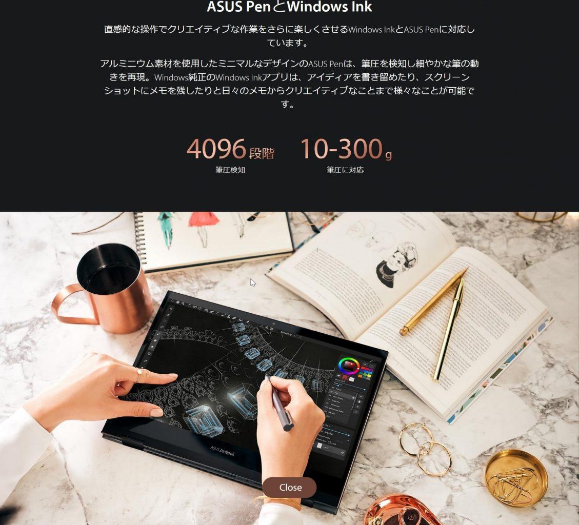 ZenBookFlipSUX371EA_ASUSPen