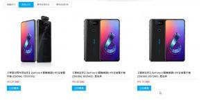 ZenFone6TaiwanEdition