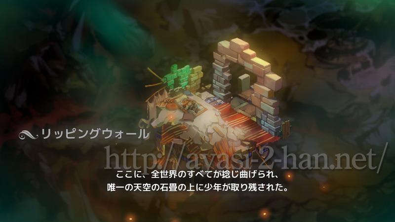 Bastionの日本語Modを試してみたり