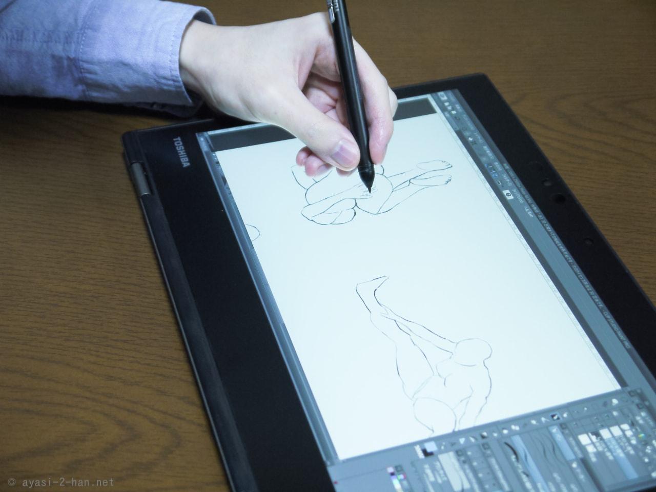全てを兼ね備えた筆圧入力対応2-in-1PC! Dynabook VZ72のレビューというか使ってみた感想
