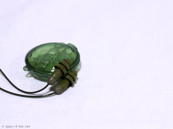 耳栓本体と携帯用ケース