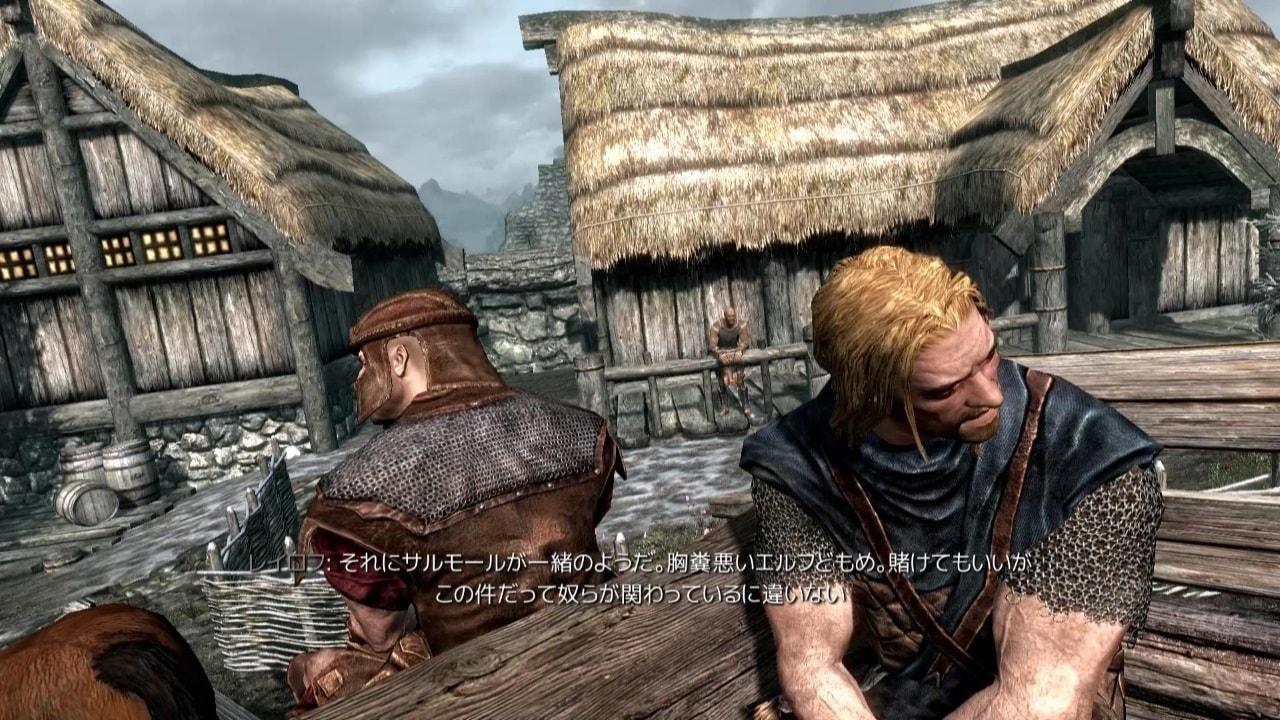 PC版スカイリムの日本語化と誤訳修正パッチの導入方法