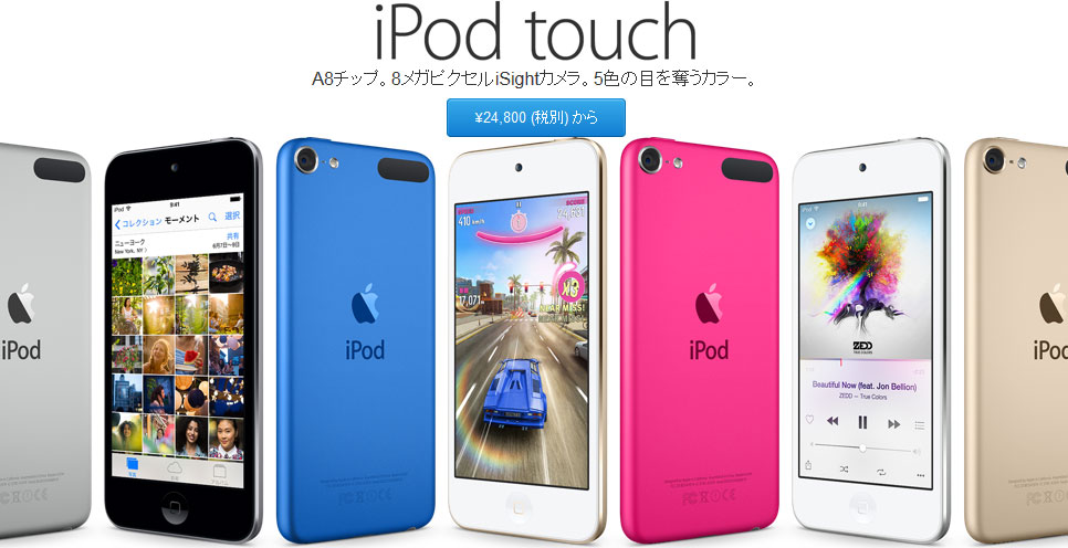 ipodt01