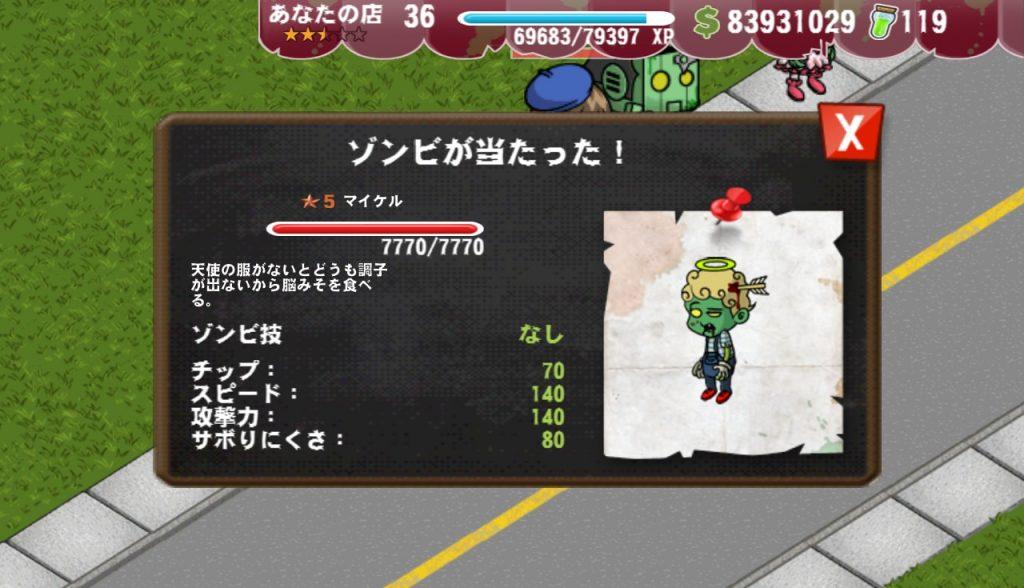 maikeru01