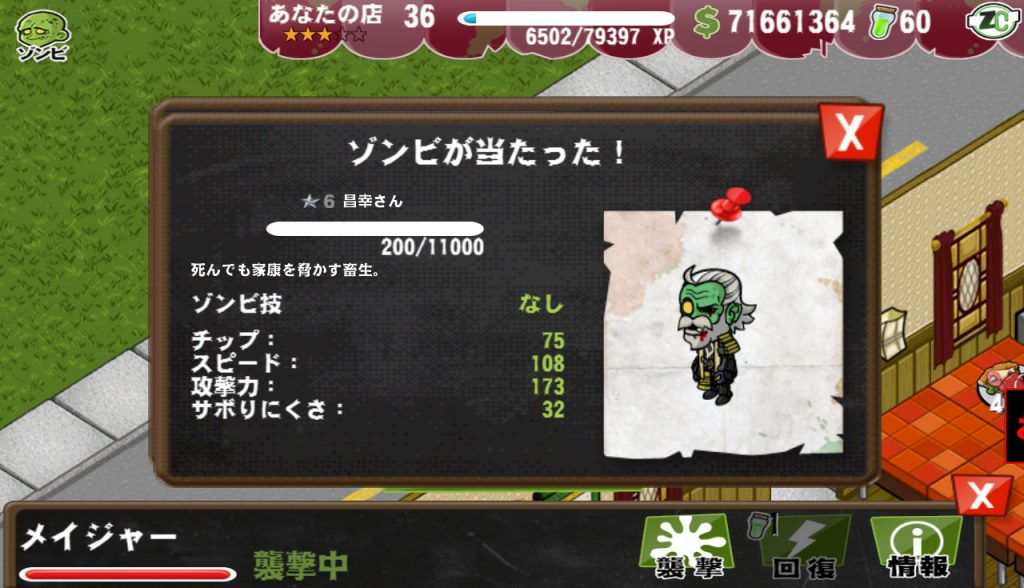 masayukisan01