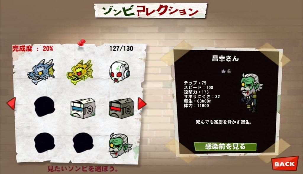 masayukisan02