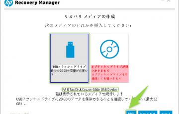 s-HP ENVY RecoveryMedia
