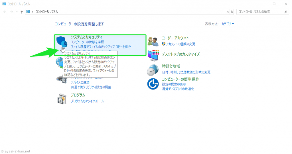 s-Windows10TuneTips