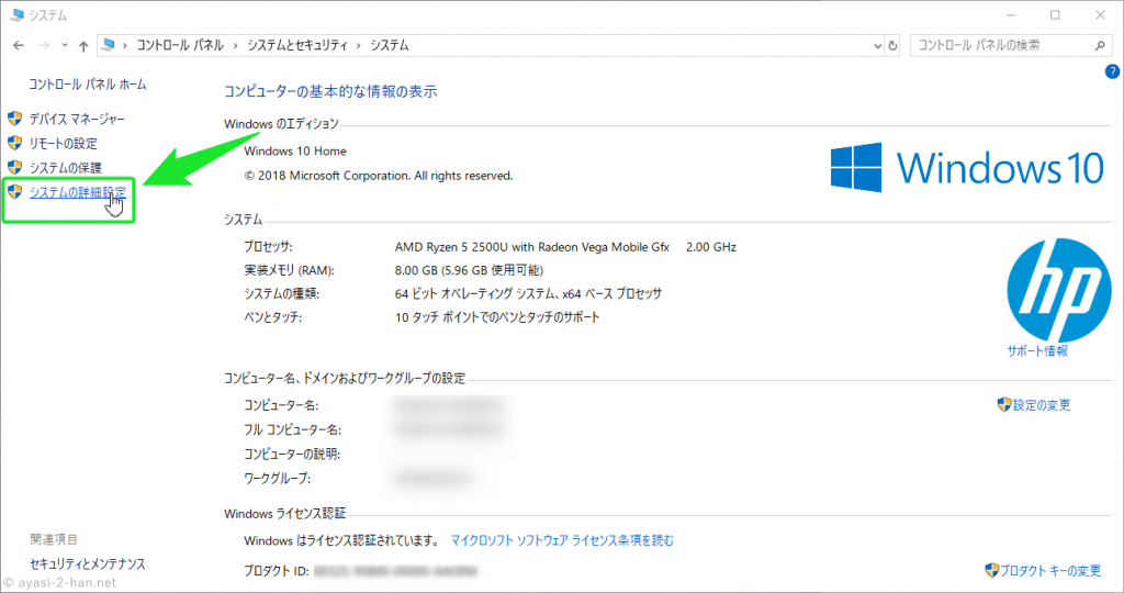 s-Windows10TuneTips003-min
