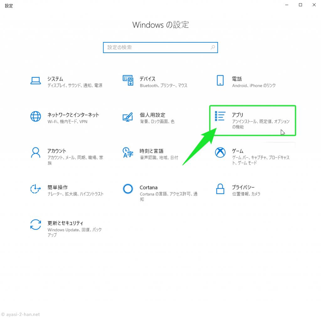 s-Windows10TuneTips009-min