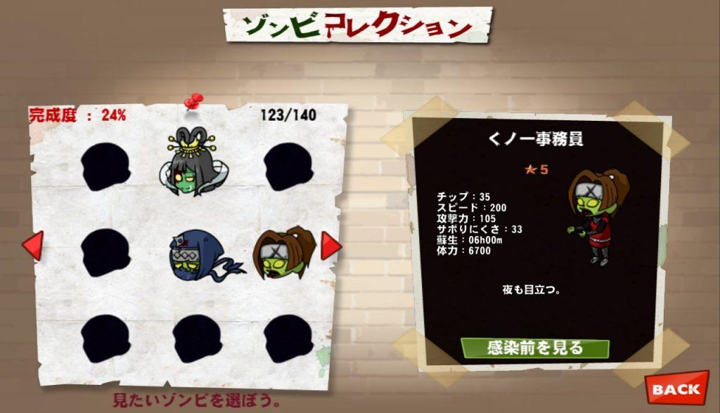 t_kunoichijimuin02